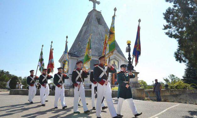 9 сентября на Братском кладбище и Малаховом кургане пройдут мероприятия, посвященные Дню памяти воинов, павших в Крымской войне