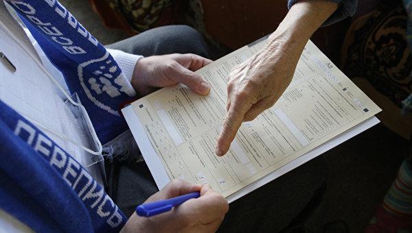 В Севастополе проведут пробную электронную перепись населения