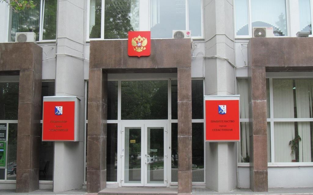 Департаменты правительства Севастополя отчитаются в новом виде перед горожанами за свою работу