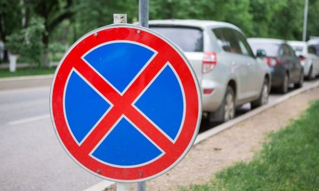 Движение и парковку транспорта ограничат из-за «ВелоНочи»