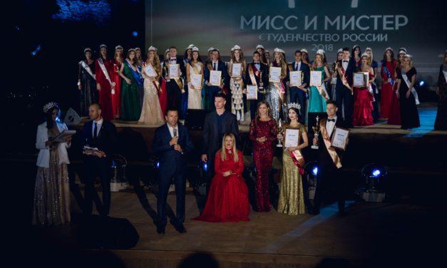Как прошел финал всероссийского конкурса «Мисс и Мистер Студенчество 2018»