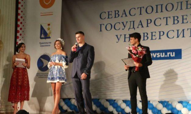 В Севастополе впервые открылся конкурс «Мисс и Мистер Студенчество России-2018»