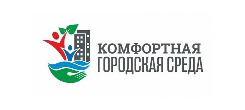 Этапы реализации Программы президента РФ «Формирование комфортной городской среды» в Севастополе