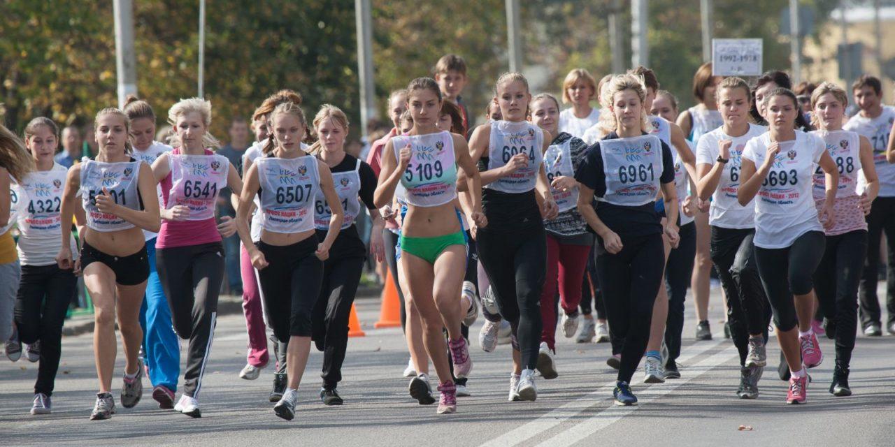 В Севастополе прошел всероссийский день забега «Кросс нации».