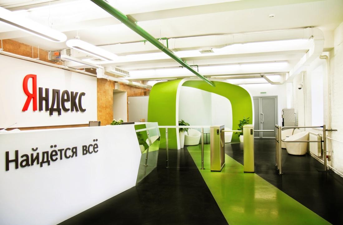 «Найдется не все». Почему вскоре Яндекс перестанет выдавать пиратские ссылки