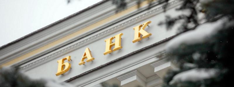 «Держава» станет первым федеральным банком, зашедшим в Крым и Севастополь