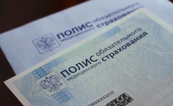 Менять полисы ОМС, выдаваемые в Севастополе с 2014 года, не нужно. Они считаются полисами нового образца