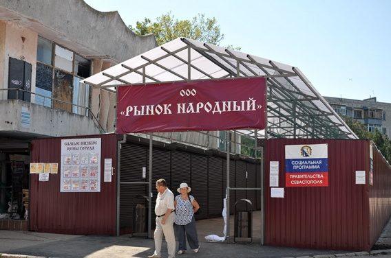 Гагаринский районный суд обязал снести рынок на улице П.Корчагина, 30