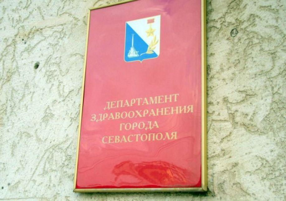 Чиновник, уволенный в ХМАО за коррупционные скандалы, работает в Севастополе