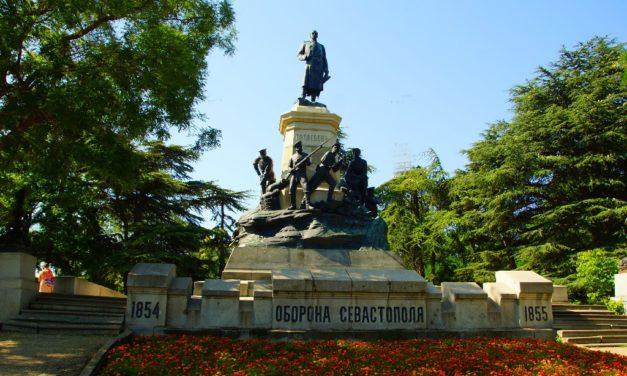 В Севастополе начнется реконструкция Исторического Бульвара