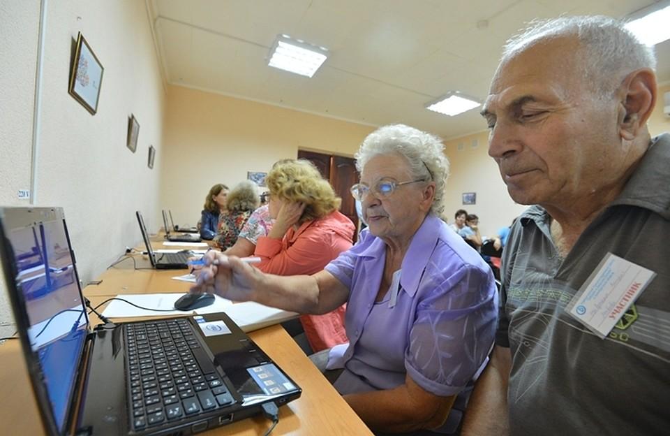 На переобучение людей предпенсионного возраста в Севастополе выделят 11.5 млн рублей
