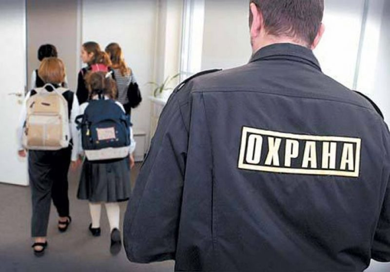 Усиление контроля за охраной учебных заведений Севастополя в 2019 году