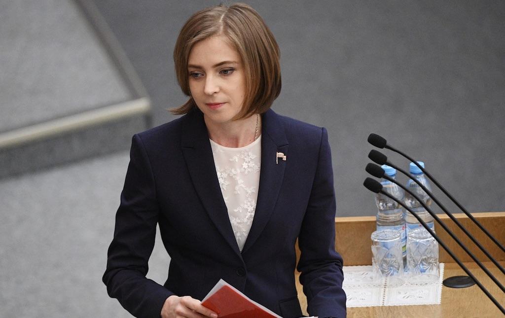 Наталья Поклонская пожаловалась на Овсянникова в эфире «Первого Севастопольского»