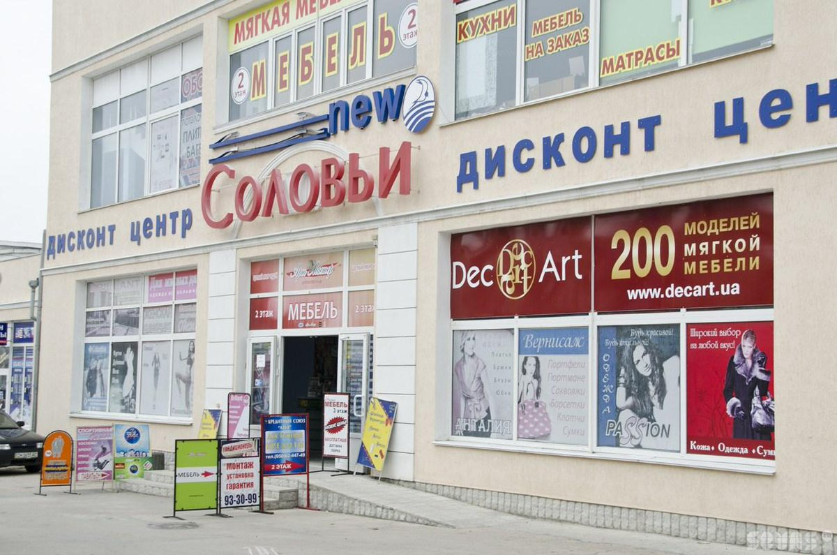 Снос рядов Соловьёвского рынка начнется в апреле