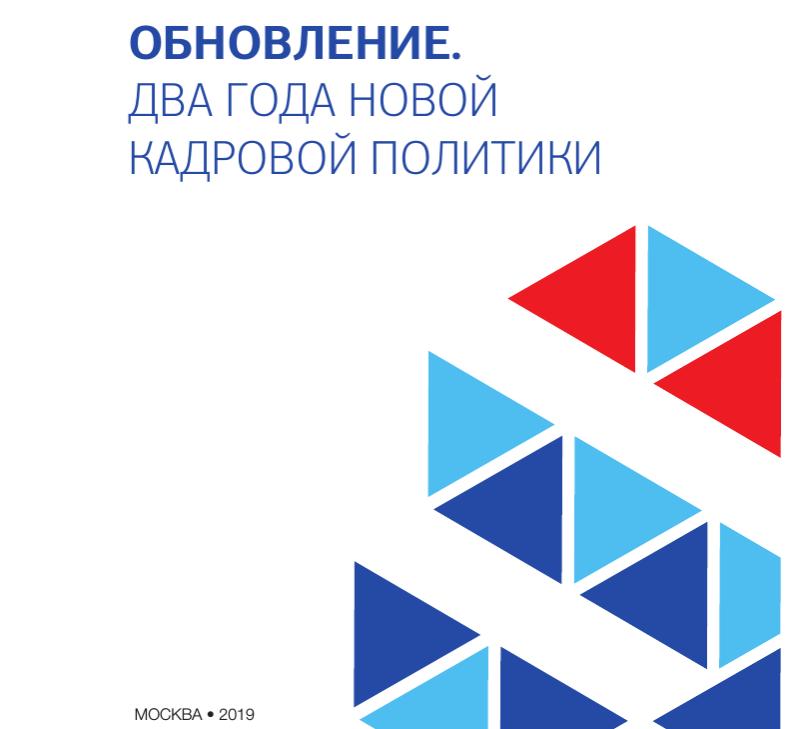 Ошибка блогера Осташко ввела в заблуждение ForPost и севастопольцев