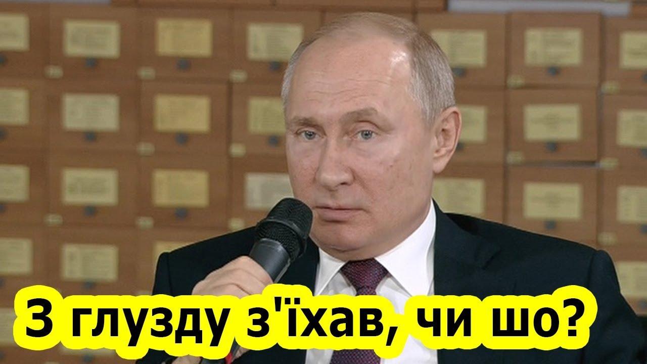 Встреча Путина с представителями общественности Республики Крым и Севастополя 18.03.2019 (видео)