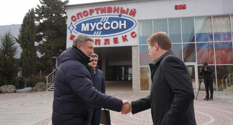 Овсянников поручил ввести в эксплуатацию спорткомплекс «Муссон» до 30 марта