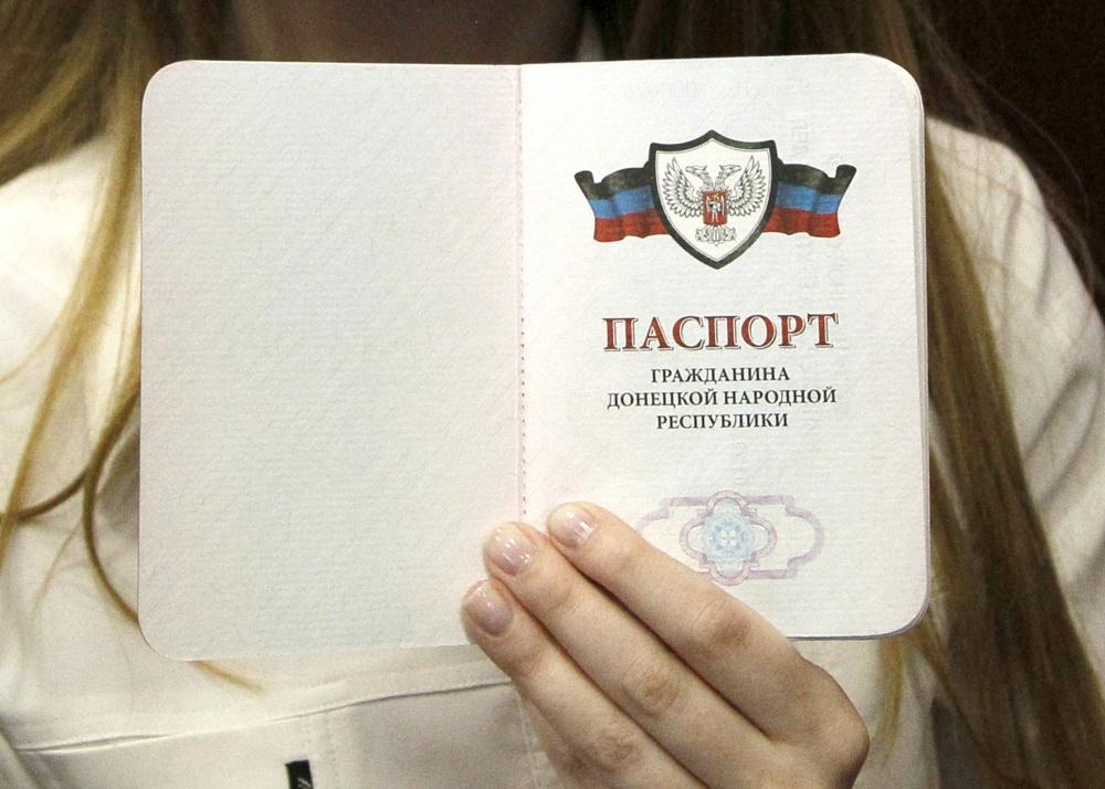 Подготовлен указ об упрощенной выдаче паспортов на ДНР и ЛНР