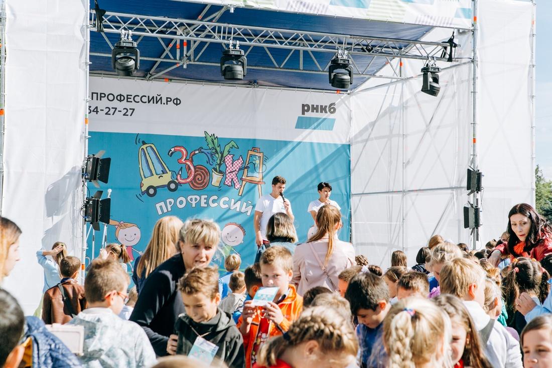 Азбука профессий Севастополь 2019 (регистрация, официальный сайт, 28 фото)
