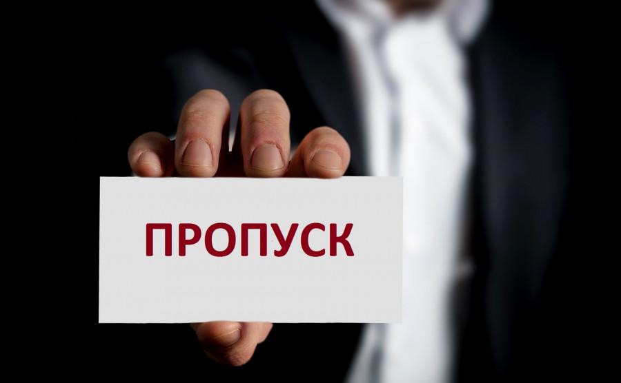 Чиновники времен Овсянникова могут через суд вернуться в правительство Севастополя