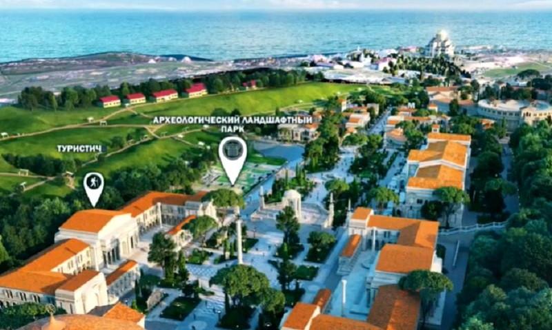 Херсонес 2.0: кто заплатит за создание нового кластера в Севастополе