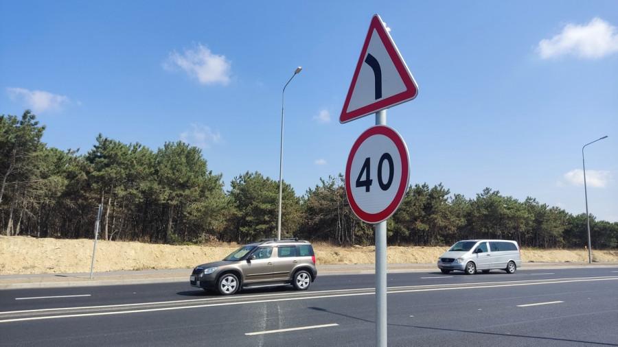 На части Камышового шоссе в Севастополе ввели ограничение «40»