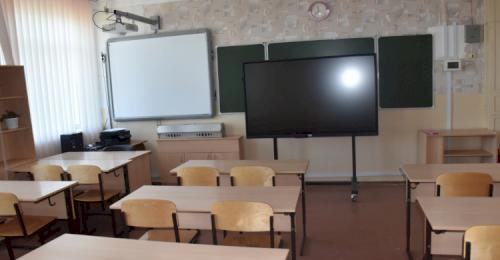 Началась проверка готовности образовательных учреждений к новому учебному году