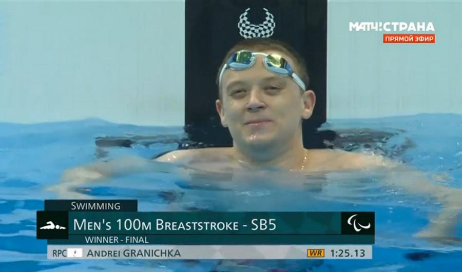 Севастополец Андрей Граничка завоевал золото Паралимпиады в Токио
