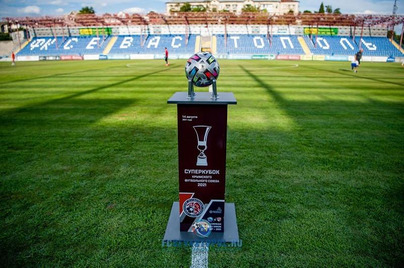 Севастопольские футболисты взяли Суперкубок КФС