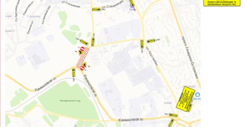 Съезд с Камышового шоссе на улицу Индустриальную будет перекрыт до 5 августа