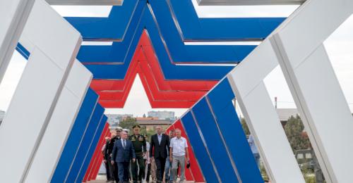 В парке «Патриот» открылся седьмой Международный военно-технический форум «Армия-2021»