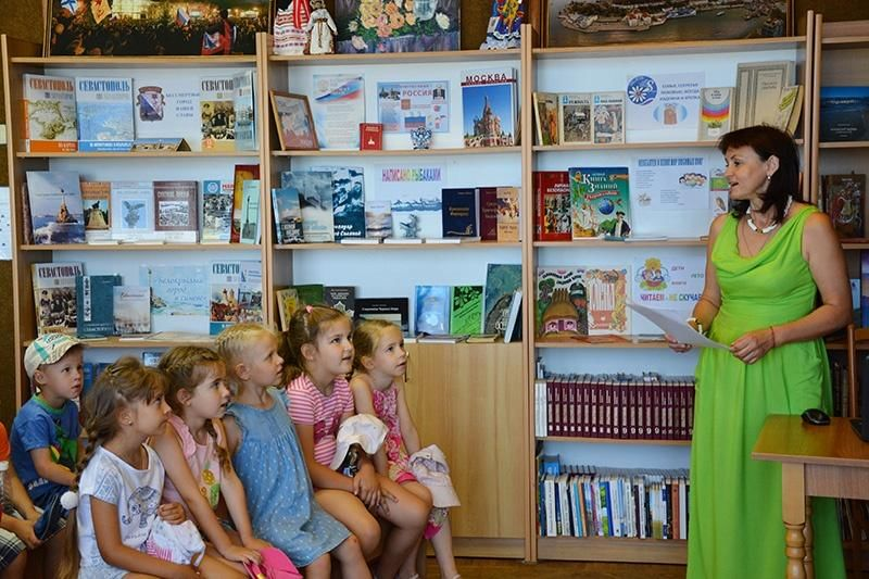 Выставка «Необъятен ивелик мир любимых книг»