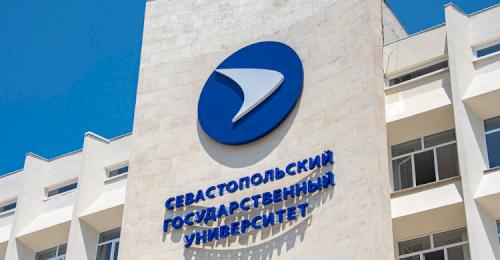 На базе СевГУ состоялось открытие лицея-предуниверсария