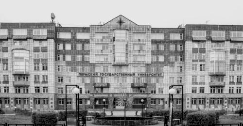 Правительство Севастополя почтило память жертв трагедии в Перми минутой молчания
