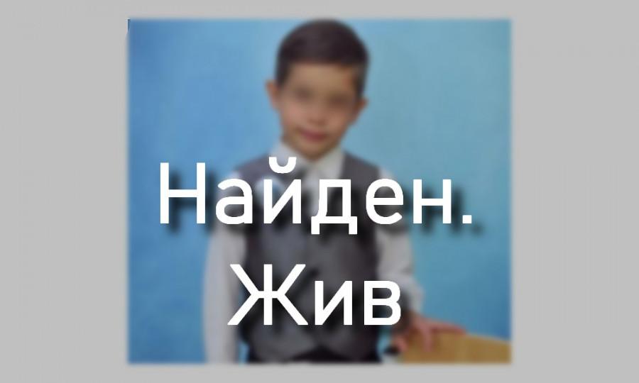 Пропавший в Севастополе 8-летний мальчик найден