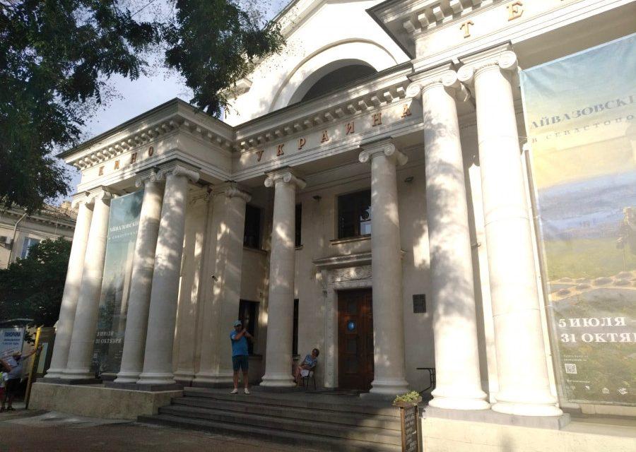 Севастопольцам врут о законности новых дыр в старинной архитектуре