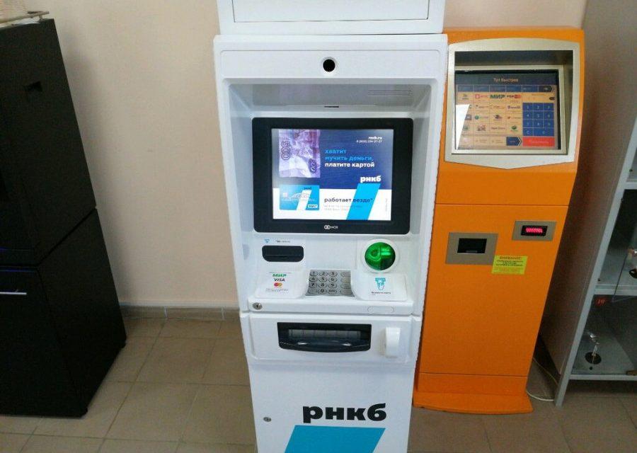 В Севастополе временно не работают платежные системы РНКБ