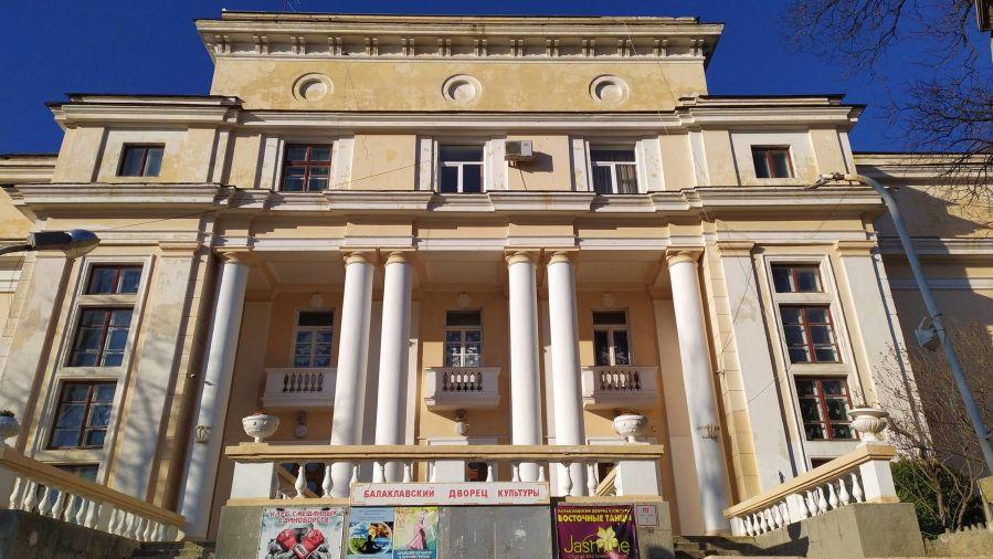 В севастопольском Дворце культуры сохранят старинные детали
