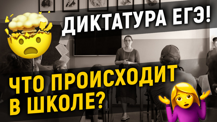 Все довольны нашим школьным образованием? — опрос в Севастополе