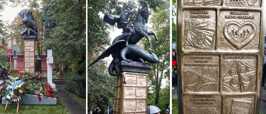 Заботу Лужкова о Севастополе увековечили на памятнике мэру Москвы